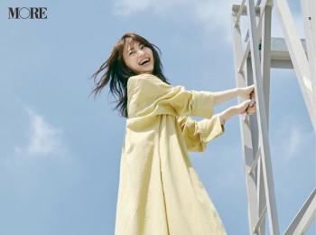 逢沢りなの笑顔×黄色ワンピが、最高に映え♡【モデルのオフショット】