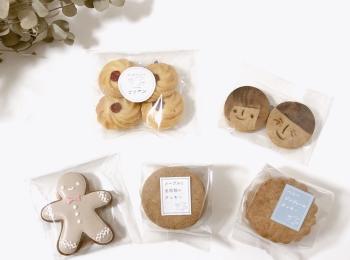 小さな焼き菓子屋さん 『 コナサン 』の素朴で優しいクッキーにほっこり♡