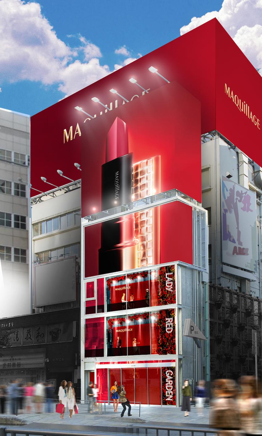 『マキアージュ』誕生10周年☆ もっと女っぽくなれる空間「LADY RED GARDEN」が期間限定オープン!_1