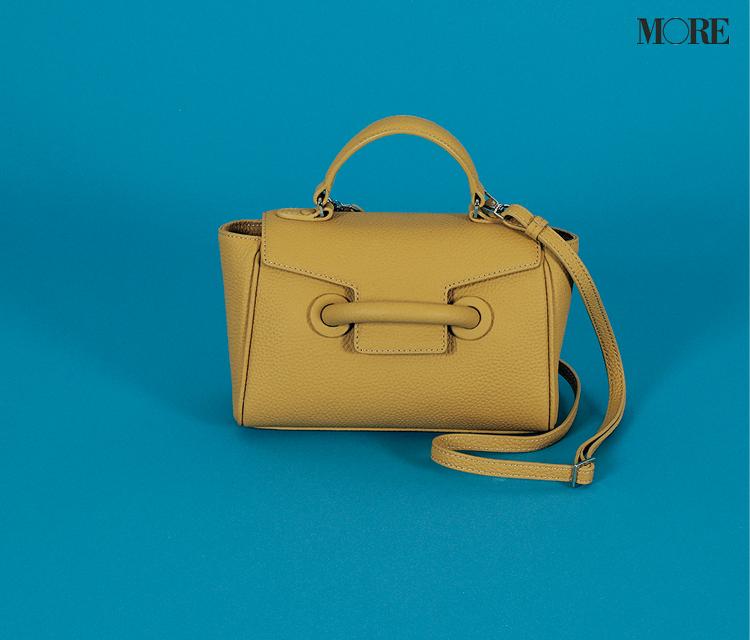 ヴァジックの黄色のバッグ