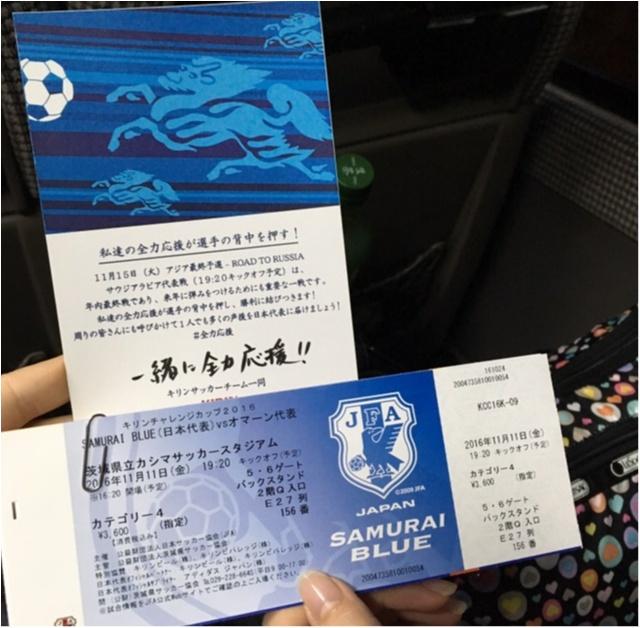 激アツ。サッカー日本代表の全力応援体験ツアーに参加してきました♡_4