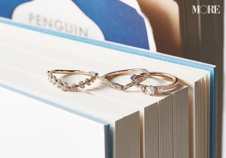 結婚指輪におすすめのアベリのエンゲージメントリングとマリッジリングとダイヤモンドリング