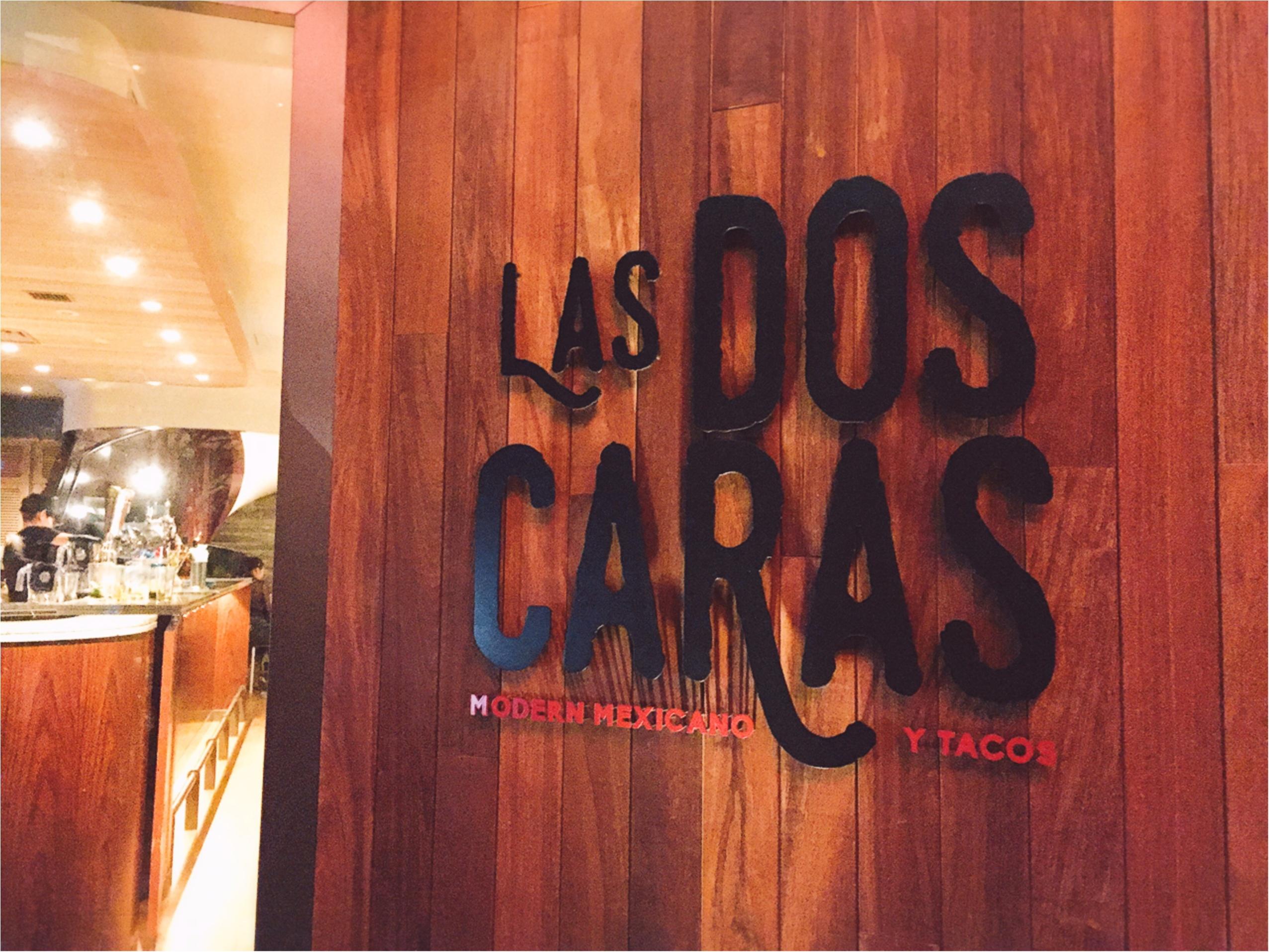 モアハピ女子会♡みんなで楽しめる!おしゃれなメキシコ料理のお店で…♡*_2