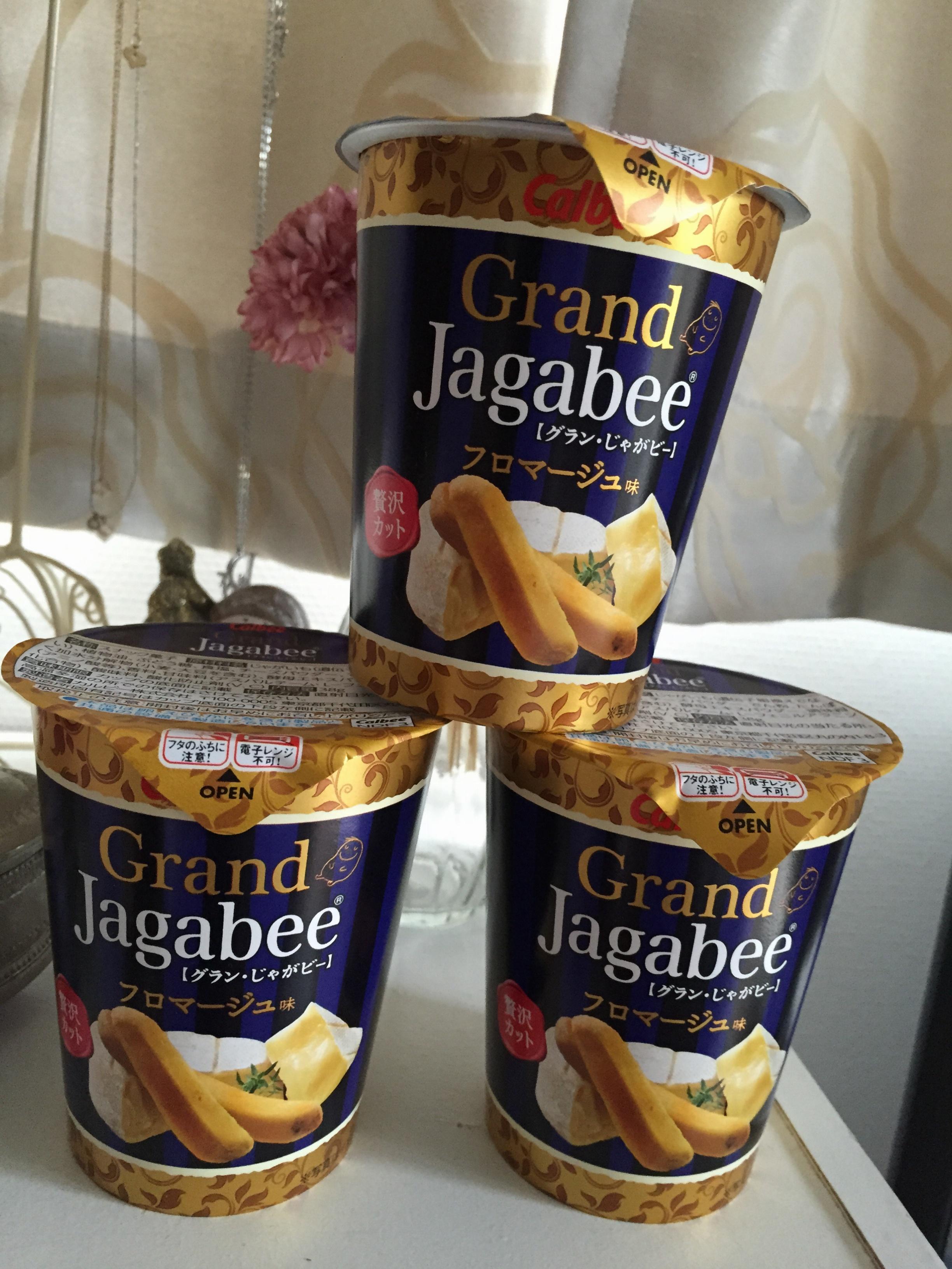 ♡じゃがいも好きにはたまらない!!通常の1.2倍の太さの「GrandJagabee【グラン・じゃがビー】フロマージュ味」もう食べた??♡_1