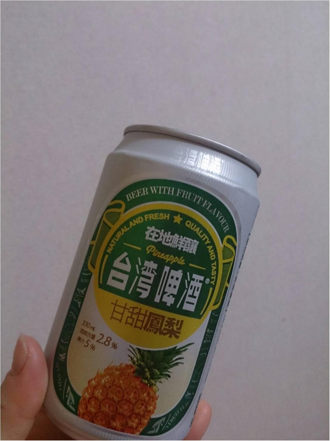 【旅行】週末台湾♡その5・お手軽!可愛い!美味しい!厳選台湾みやげ_4