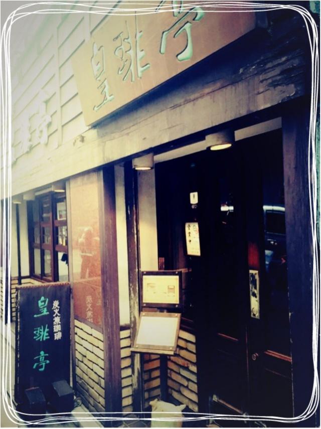 カクテルグラスで味わう美しすぎるコーヒー♡池袋の隠れ家カフェはここ!「皇琲亭」☻_1