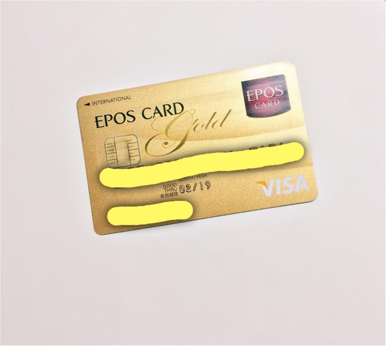 ショッピングもレジャーもお得に❤︎3枚のクレジットカードを使い分け♪_2