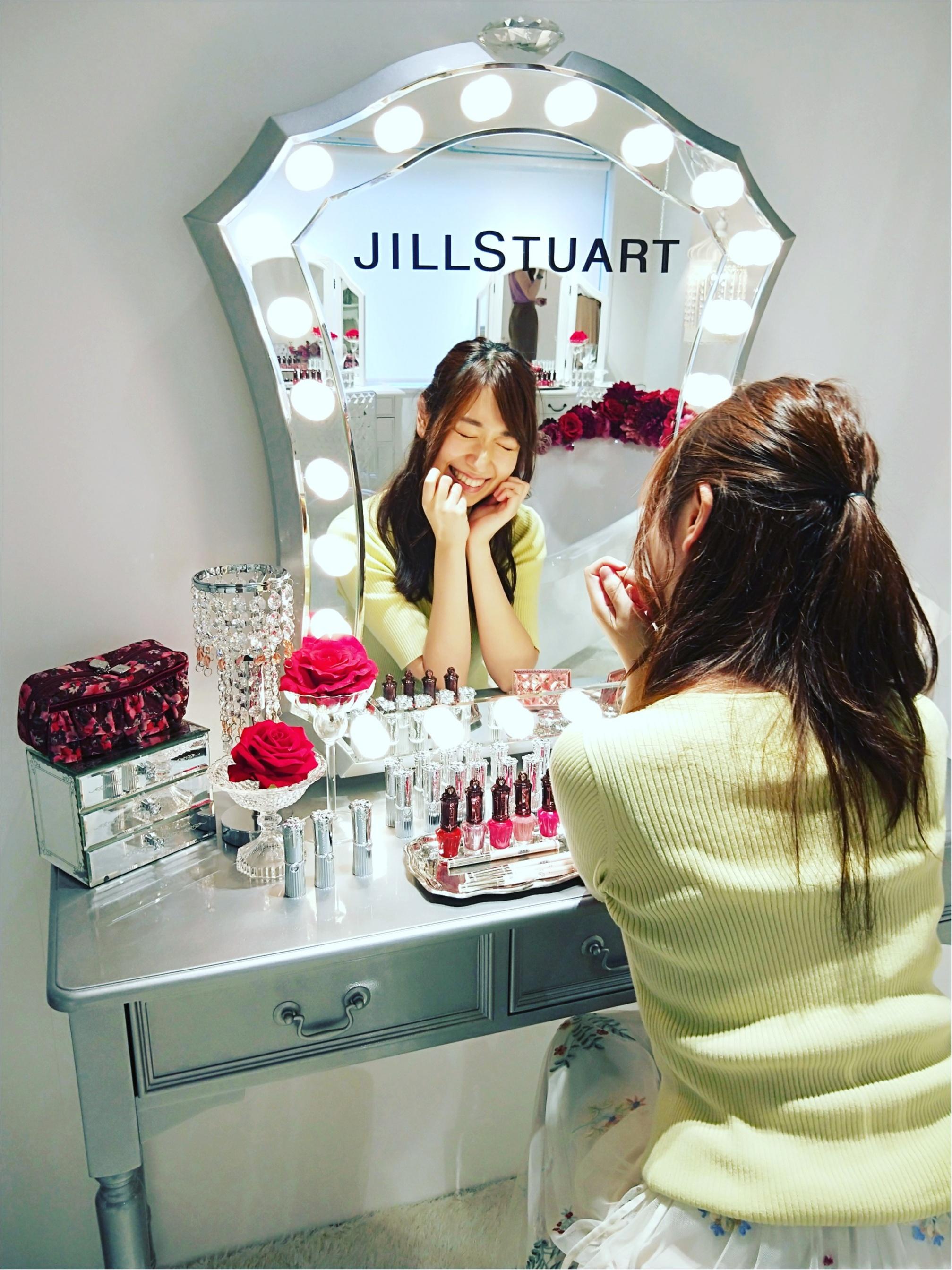 【JILL STUART BEAUTY】秋の新作コスメお試しレポ♡_3