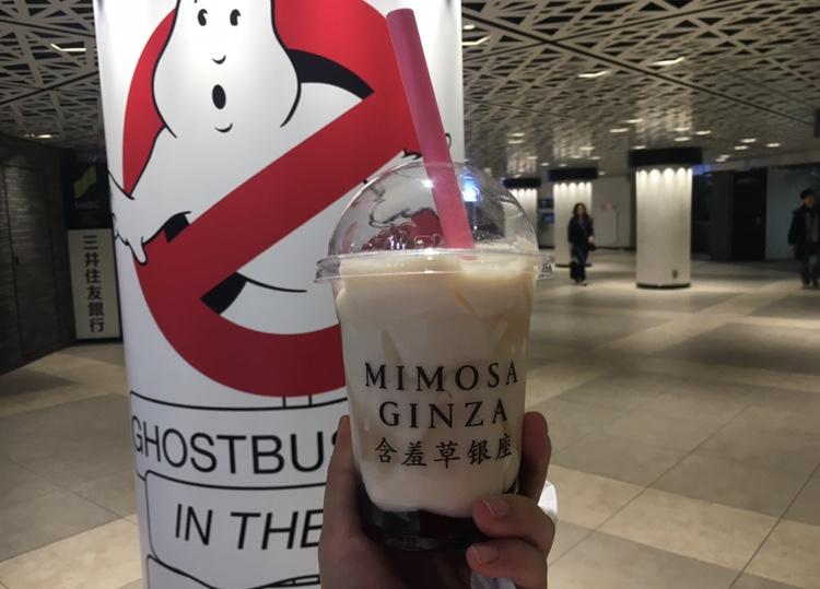 【テイクアウト】銀座で香港スイーツ《MIMOSA GINZA》のテイクアウト♪_5