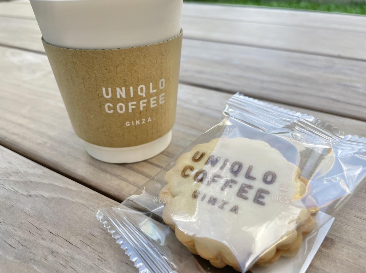 ユニクロオリジナルブレンドコーヒーとユニクロコーヒー限定の銀座ウエストバタークッキー