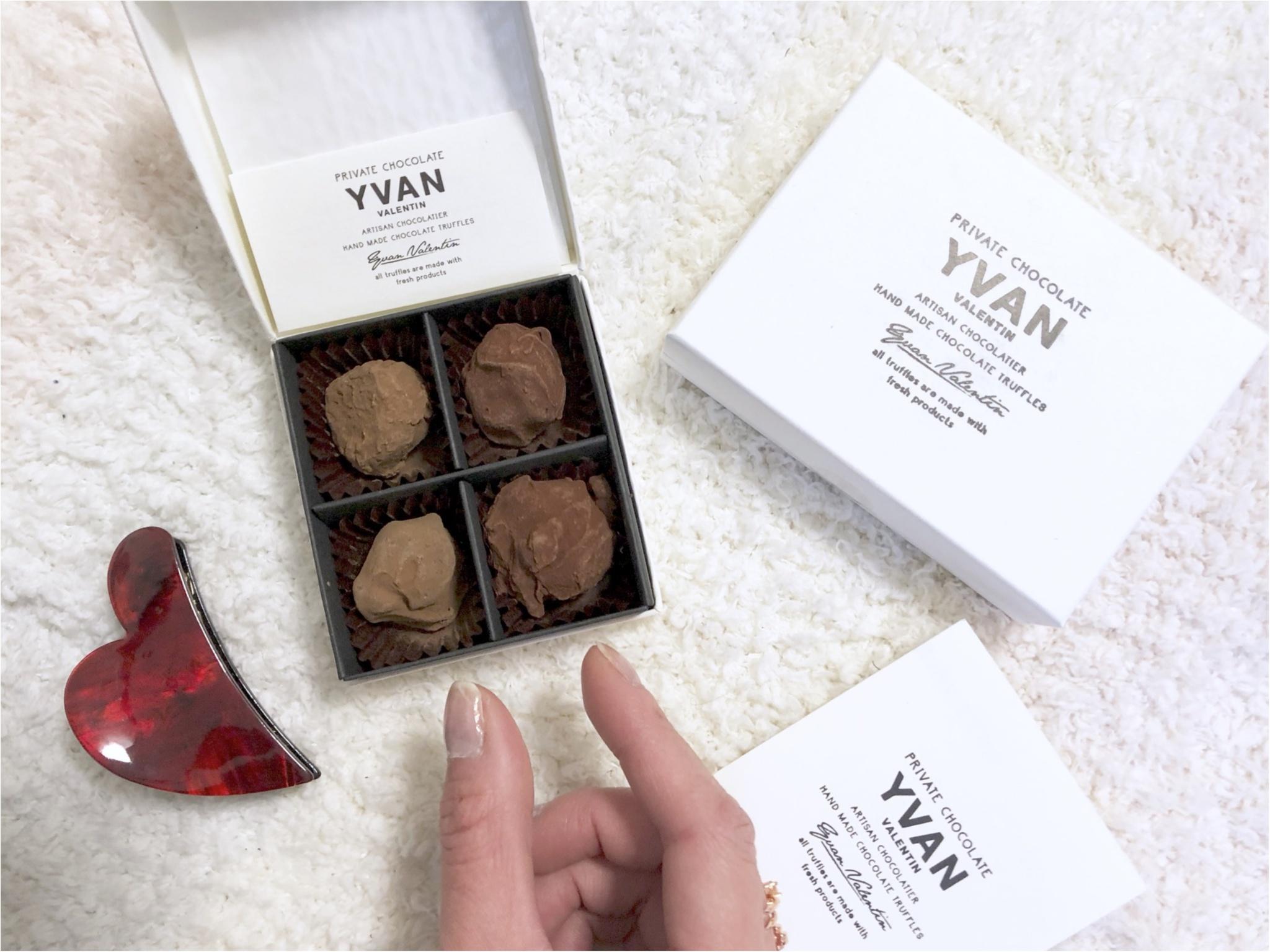 """《この週末がラストチャンス⁈》今年のバレンタインは""""幻のチョコ""""【YVAN】をゲットしました❤️_7"""