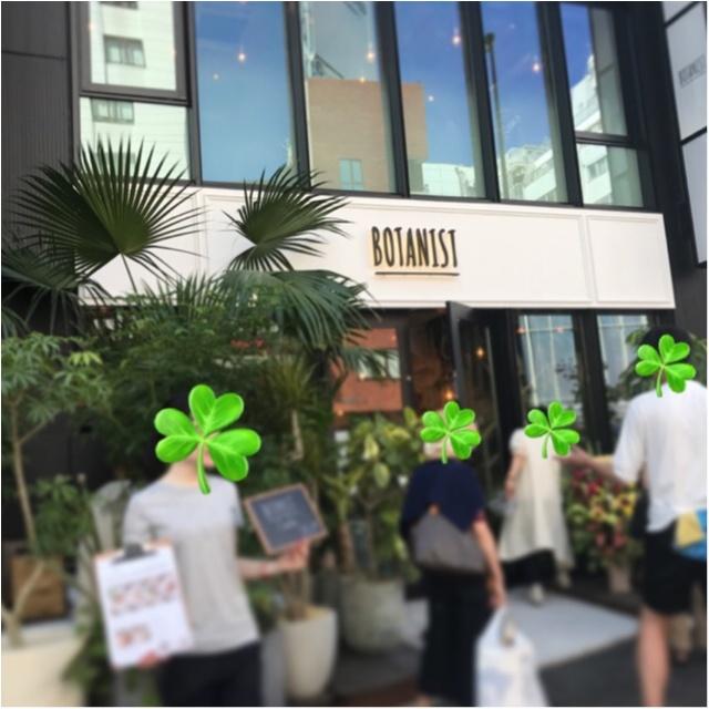 【本日オープン!!】ボタニスト(BOTANIST)初の直営店が原宿に♡♡_1
