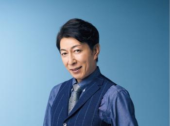 篠井英介さん「自分は幸せだと思っている人のほうに、いいことは起こる」【お悩み相談室『俺の人生論』】