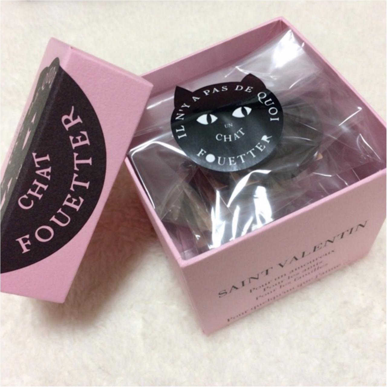 いよいよバレンタインデー♡今年の自分用チョコはMAISON DE REEFURで決まり!♡_2