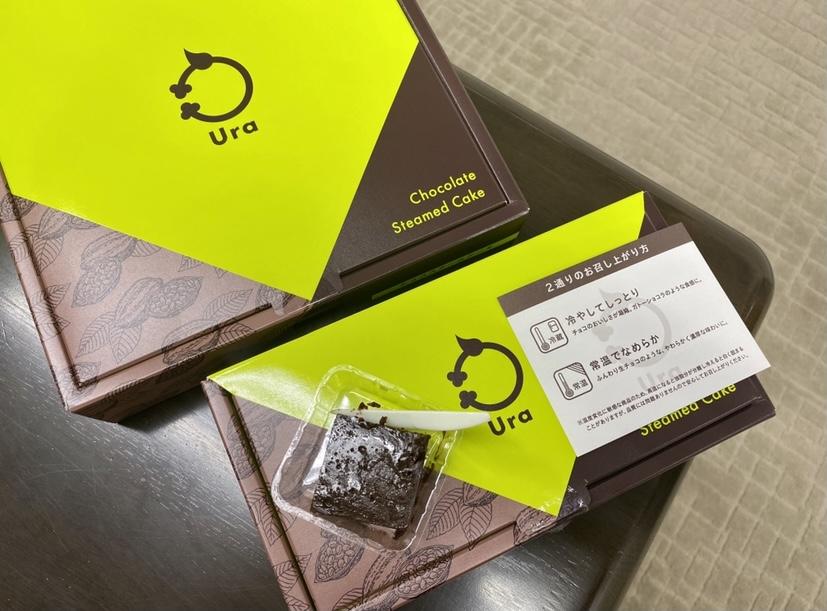 東京駅でしか買えないお土産。生菓子のようにしっとり♡なチョコスチームケーキ_4