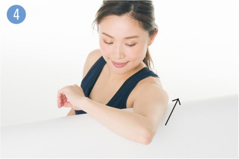 経絡整体師・朝井麗華さん直伝。5DAYS集中、二の腕細見せマッサージ!_10