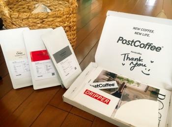【サブスク】パーソナル診断で自分にぴったりのコーヒーがポストに届く《PostCoffee》で朝時間を楽しく♪