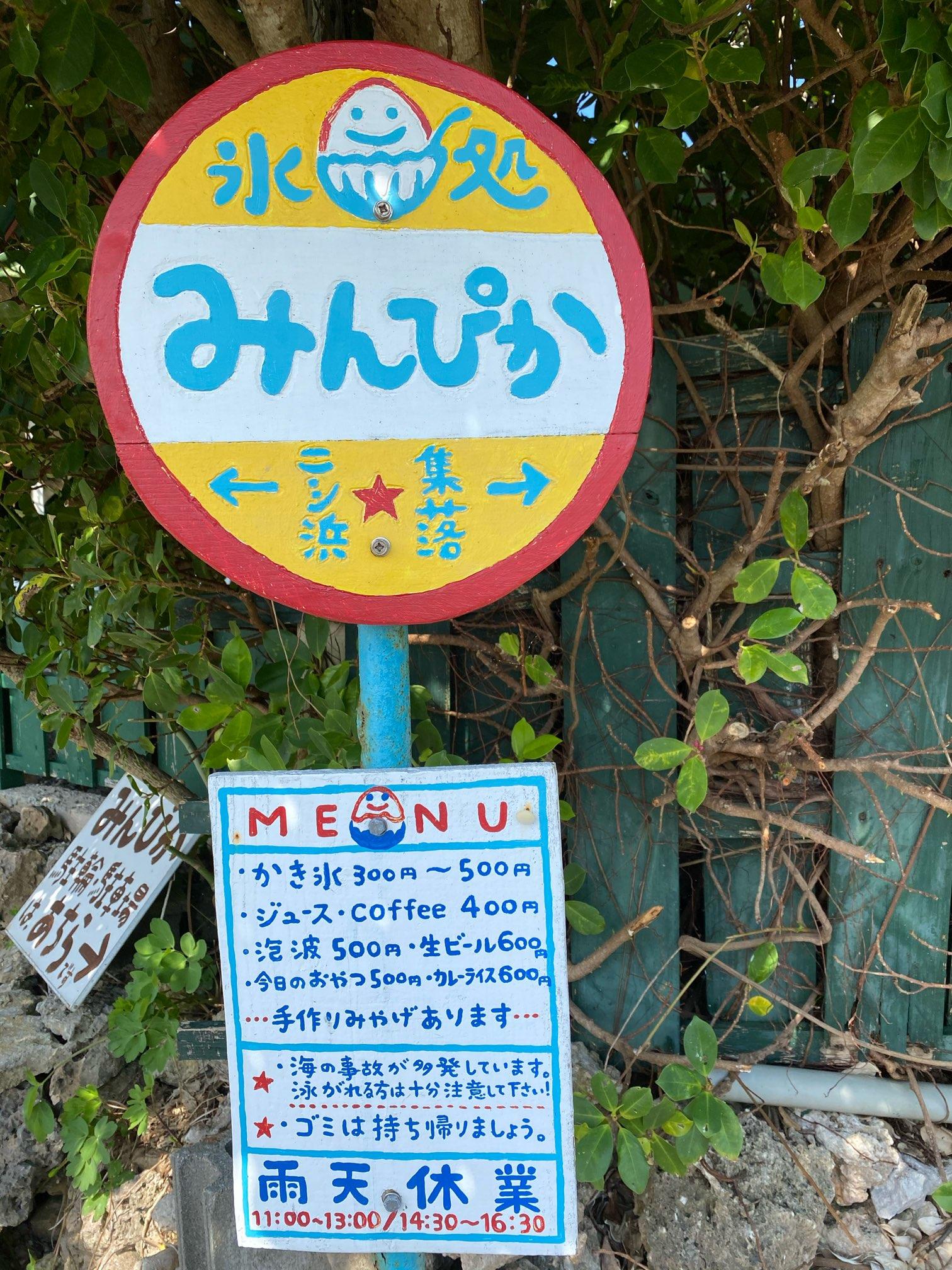 【沖縄】女一人で何もしない旅に行ってみた。《PART2》_3