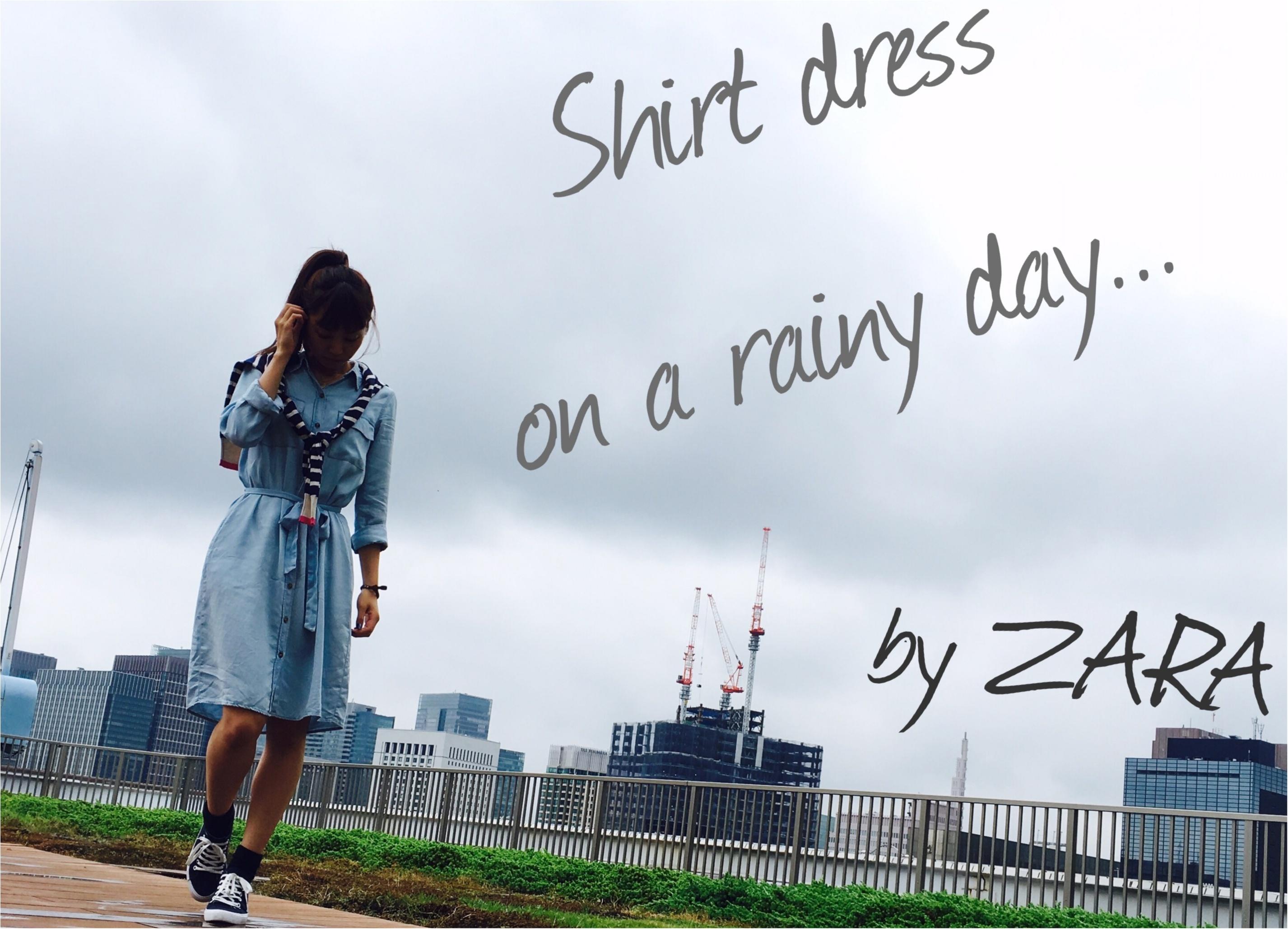 ▶︎▶今週の〈セルフネイル〉でレインネイルと〈ZARAのシャツワンピ〉〈guスニーカー〉で雨の日コーデ【はるな】_6