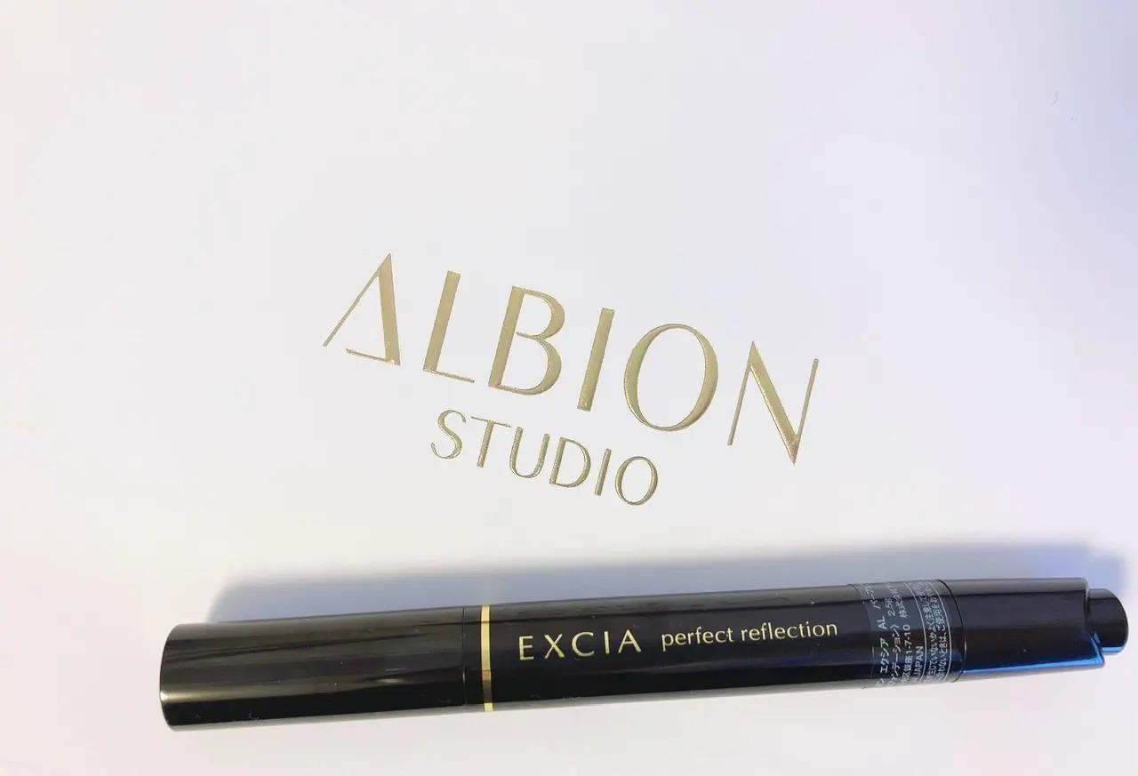 『ALBION STUDIO(アルビオンスタジオ)』でパーソナルメイクアドバイス