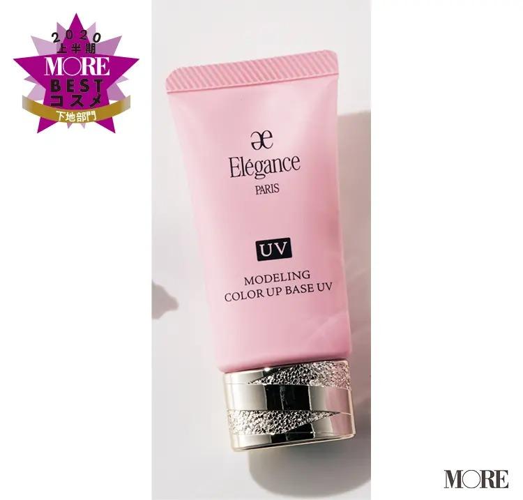 【3位】エレガンス モデリング カラーアップ ベース UV SPF40・PA+++(全5色)30g¥4500