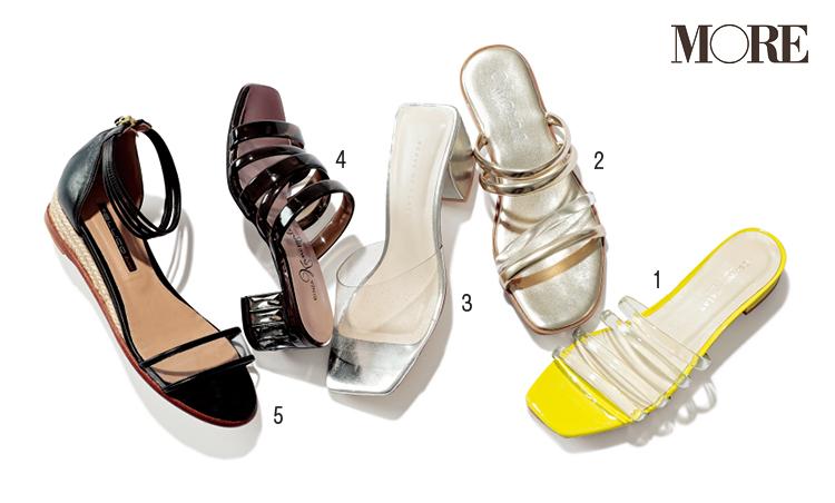 今すぐも夏も使える靴はどれ? 足もとは軽やかに、夏。「マストな4タイプ」はこれだ!_5_3
