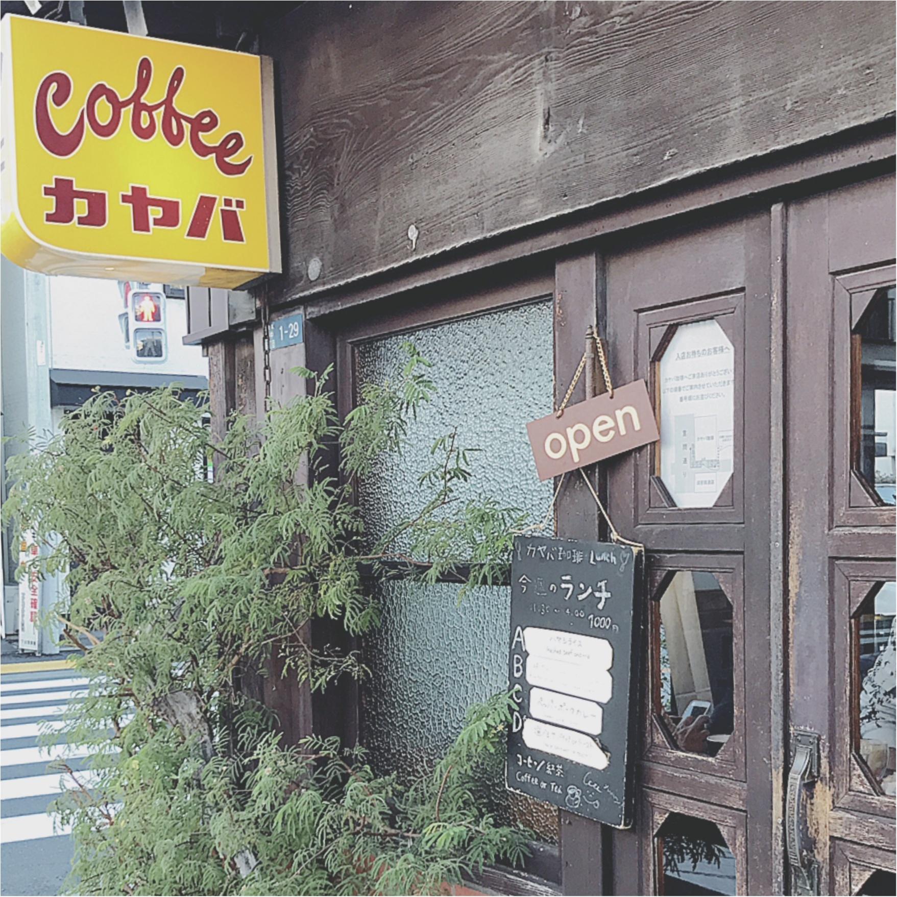 おすすめの喫茶店・カフェ特集 - 東京のレトロな喫茶店4選など、全国のフォトジェニックなカフェまとめ_14