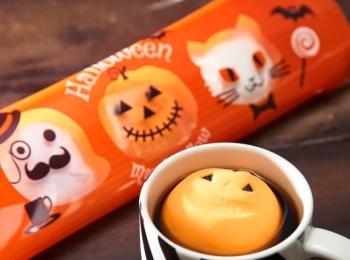 ハロウィン2019おすすめお菓子7選。『カルディコーヒーファーム』限定のオリジナル商品がかわいい!