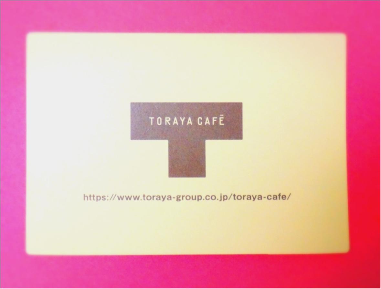 年末年始の手土産にも❤️️【TORAYA CAFE】でしか買えない《新感覚ジャム》がおいしすぎるっ_8