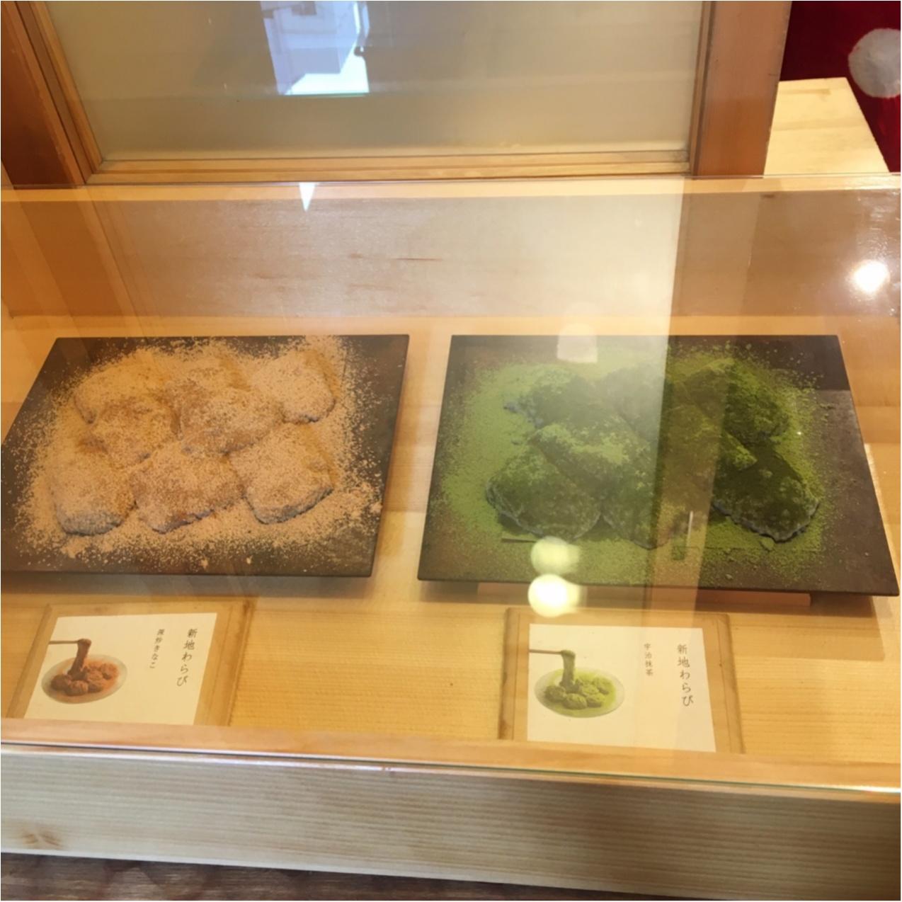 手土産にもぴったり♪人気和菓子店 《 森のおはぎ 》のオシャレなおはぎ♡_3