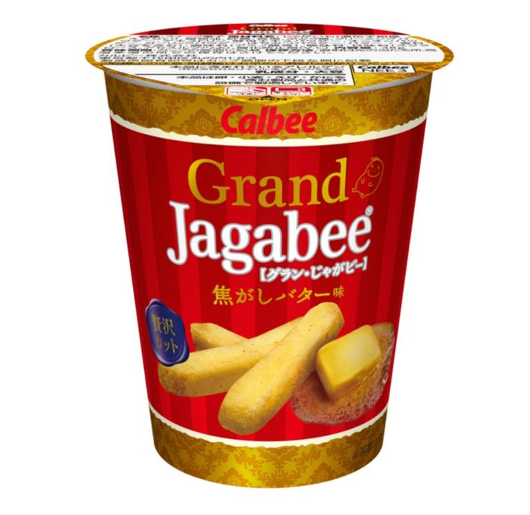 大人気の「Grand Jagabee」に新フレーバー登場!! 本日1/23に発売された「焦がしバター味」♡_1