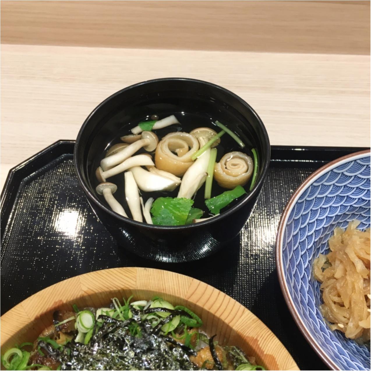 【広島】ミシュラン一つ星の味を手軽に味わえる!老舗割烹のひつむし ♡_3