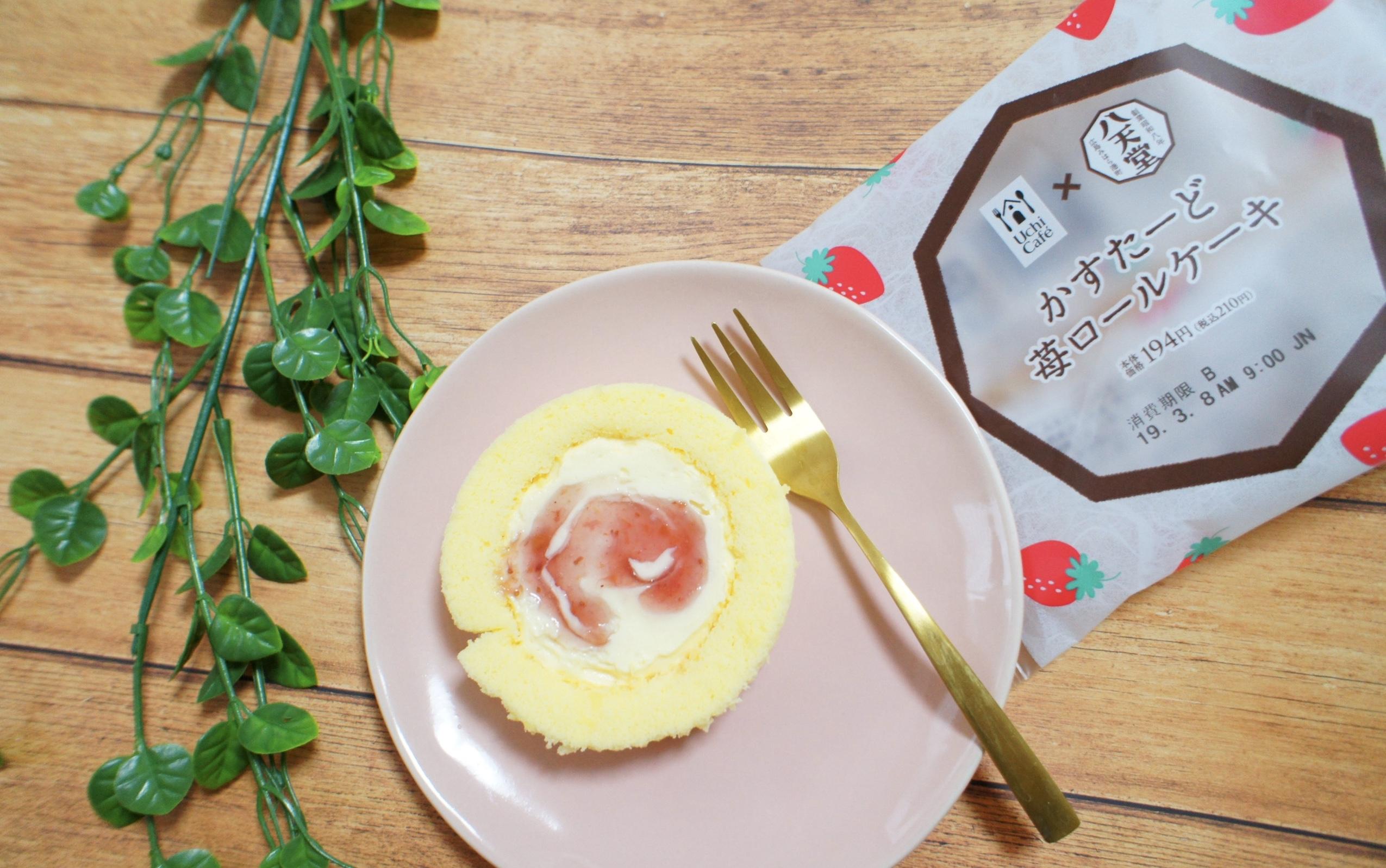 《本日3/5発売❤️》【Uchi Café×八天堂】かすたーど苺ロールケーキが絶品☻!_2