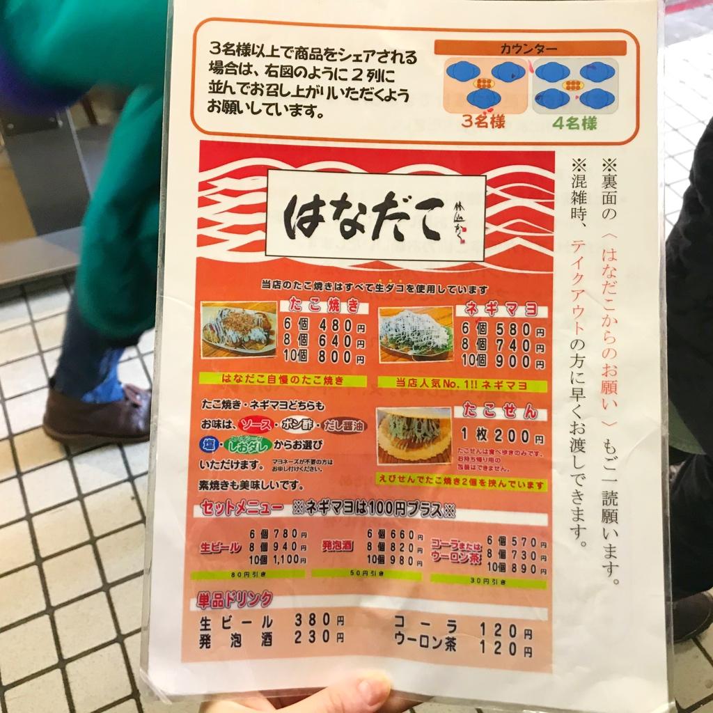 【激うまグルメin大阪】行列覚悟の先には絶品タコ焼きが!!!_1
