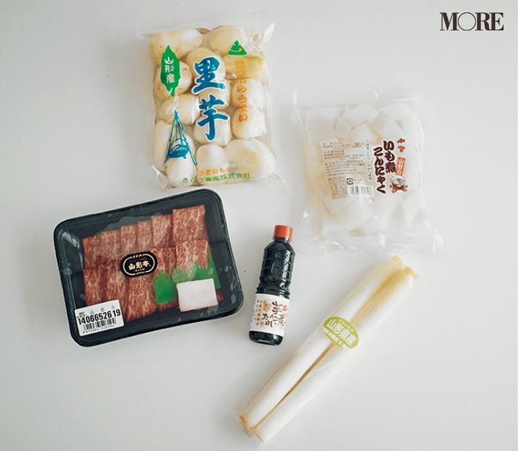 山形県のおすすめお取り寄せグルメ「さとう農園」の芋煮セット