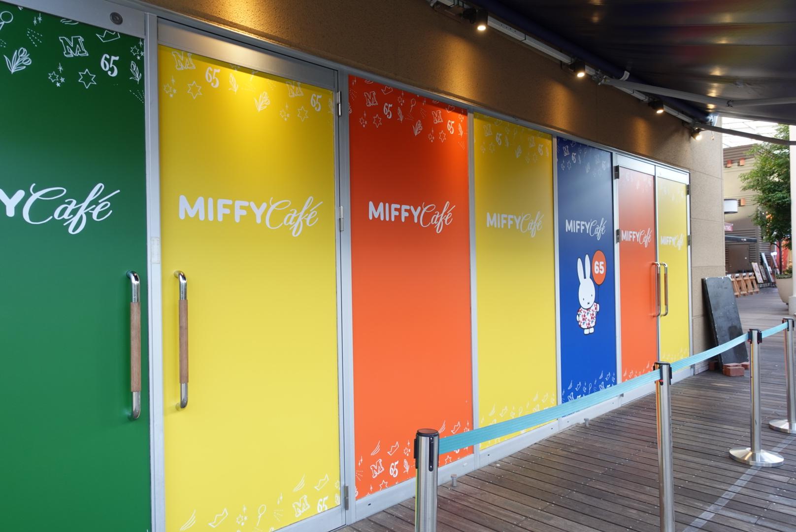 大阪上陸!『MIFFY cafe』ミッフィー65周年を記念してオープン!オランダ料理やグッズが盛りだくさん!かわいすぎるし期間限定なので早く予約してみてね_1
