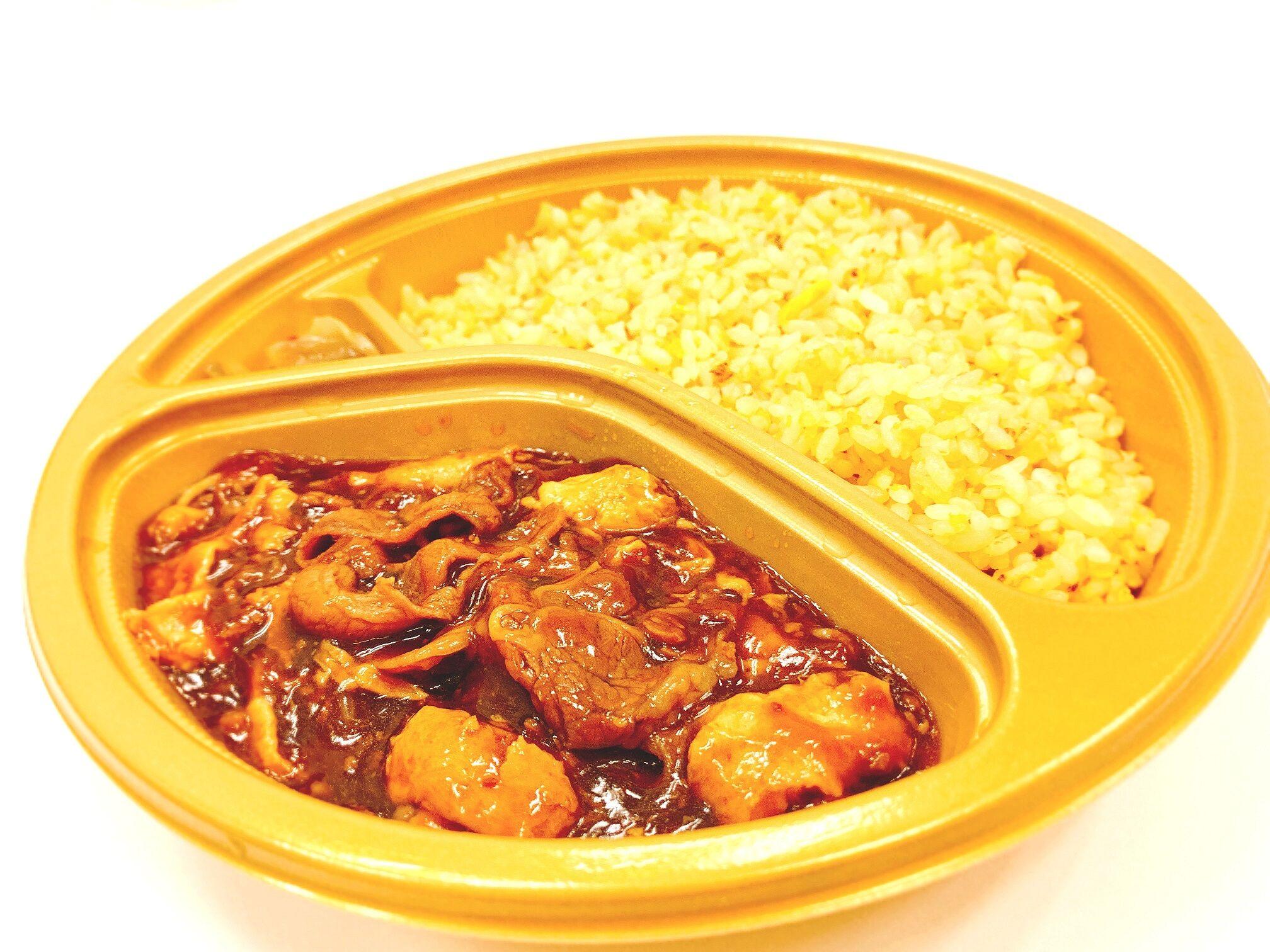 東京駅の「人気お弁当ランキング2019」発表! 『エキュート東京』&『グランスタ』のTOP3と、行楽弁当もお届け!_5