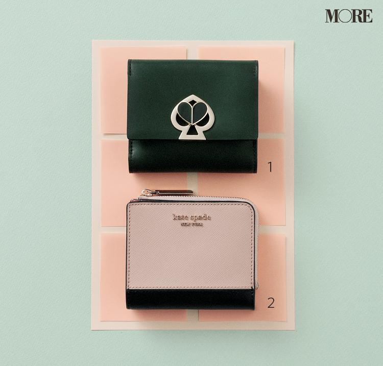 『フルラ』『マイケル マイケル・コース』『ケイト・スペード ニューヨーク』で発見!二つ折り財布に買い替えない?_6