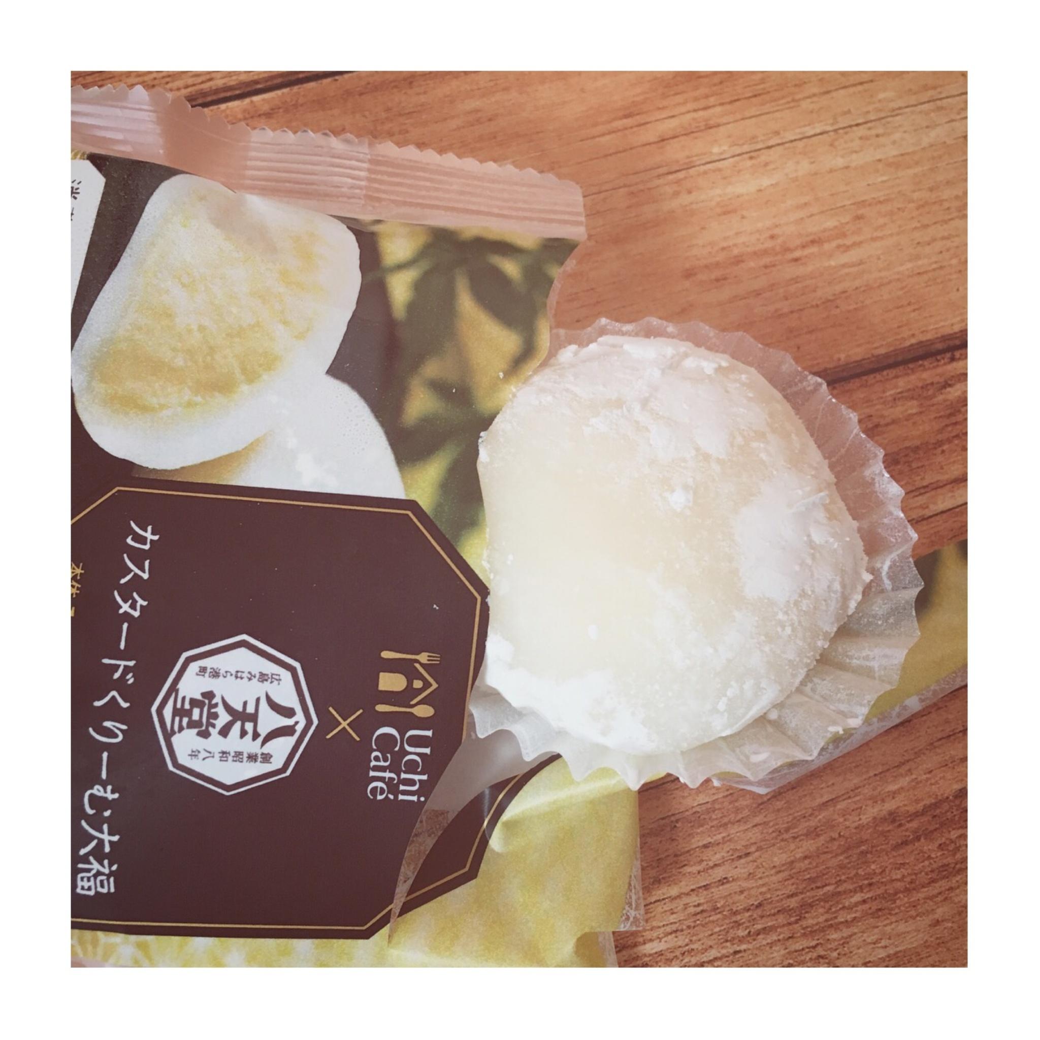 《大人気!》ローソンで買える【Uchi Cafe × 八天堂】のコラボ、カスタードくりーむ大福がおいしすぎる❤️_3