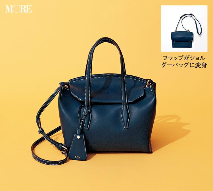 通勤バッグおすすめブランド《2020版》 - 仕事用に選びたい、タイプ別の最旬レディースバッグ特集_30