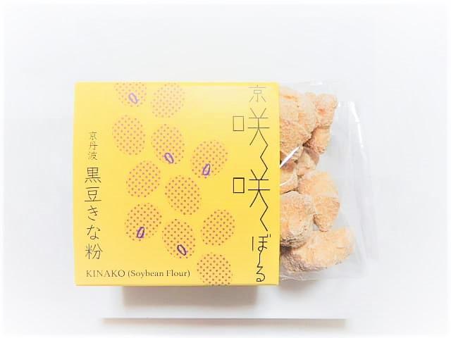 京都丹波産のきなこを使用した「黒豆きな粉」の写真