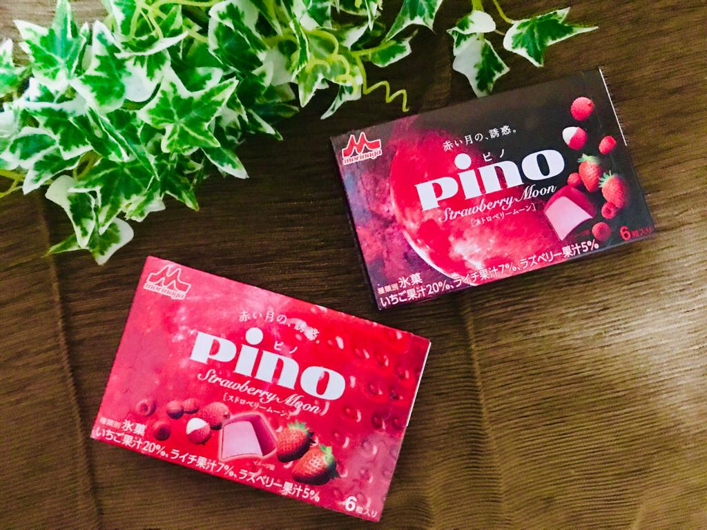 幸運の【ピノ】!?真っ赤なアイス《ストロベリームーン》が期間限定で新発売♡_5