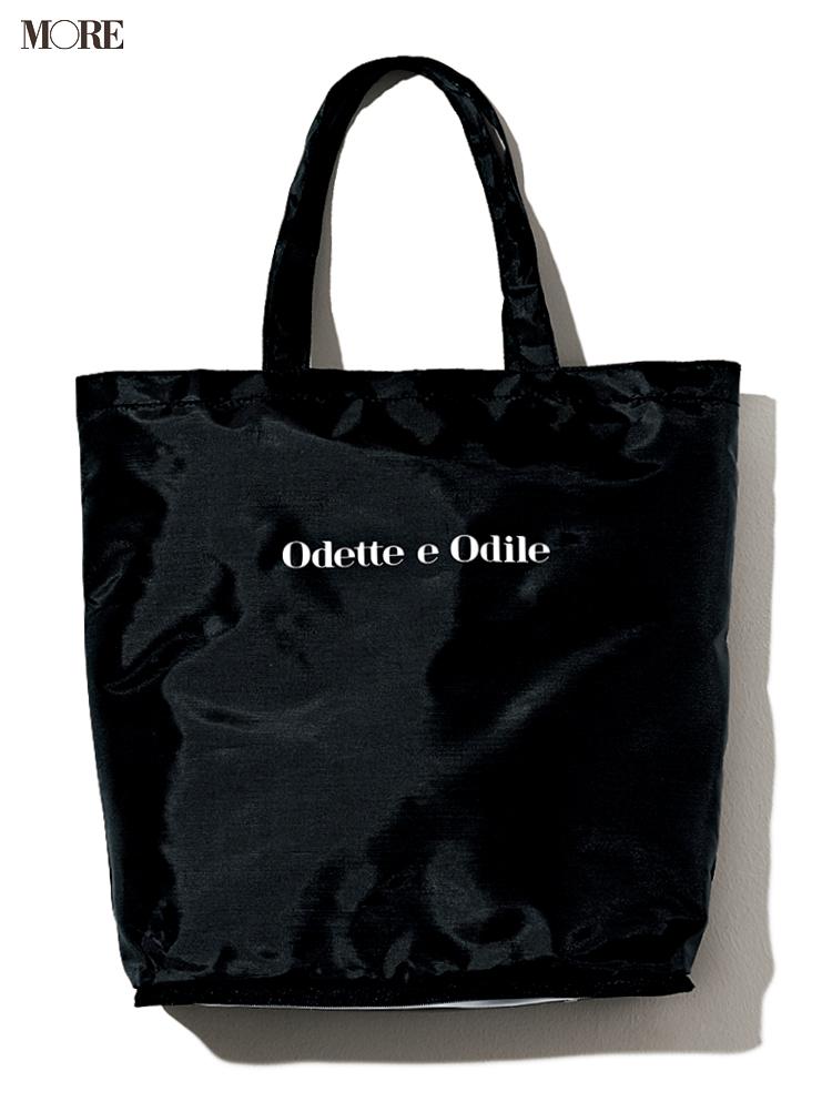 発売中のMORE12月号、付録はエコバッグ!『オデット エ オディール』のシックなデザインは男女兼用OK☆_7