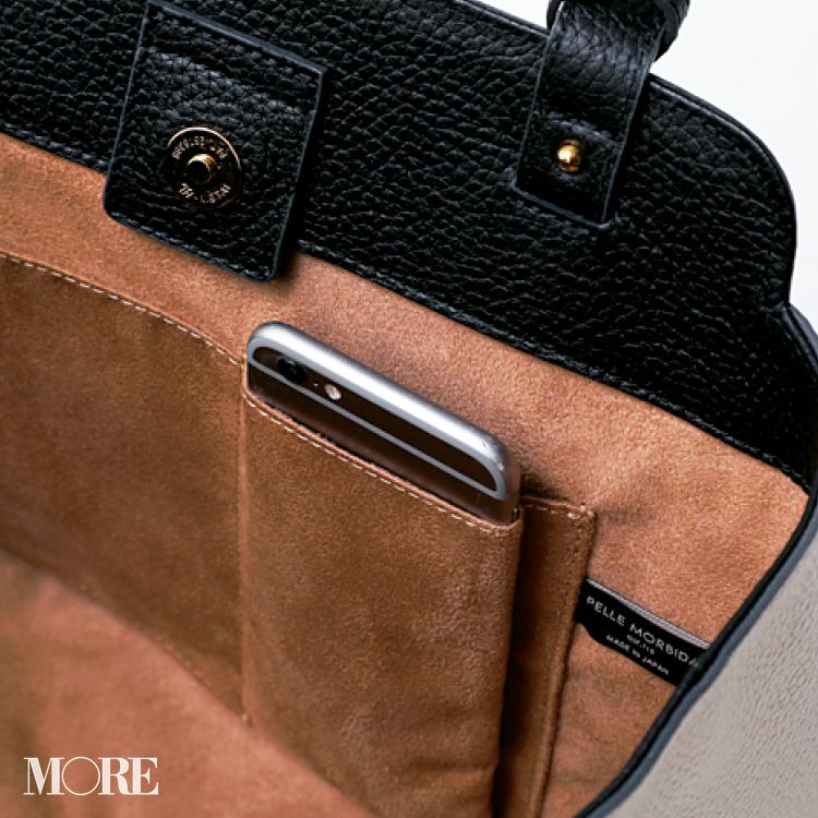 お仕事バッグは機能性もおしゃれさも欲張るのだ♡選び方2019版はおでかけにも使える、が決め手_1_8