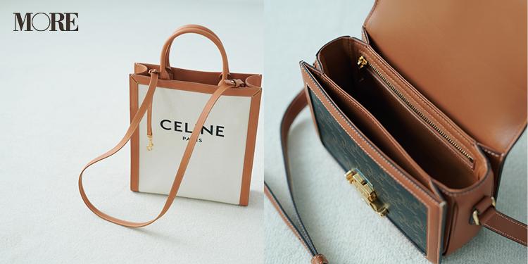 『サンローラン』と『セリーヌ』のバッグはブランドロゴもご自慢♡ 令和2年にお迎えしたいとっておき!_4