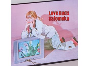 前向きな失恋ソング。さとうもかデビューシングル『Love Buds』【おすすめ音楽】