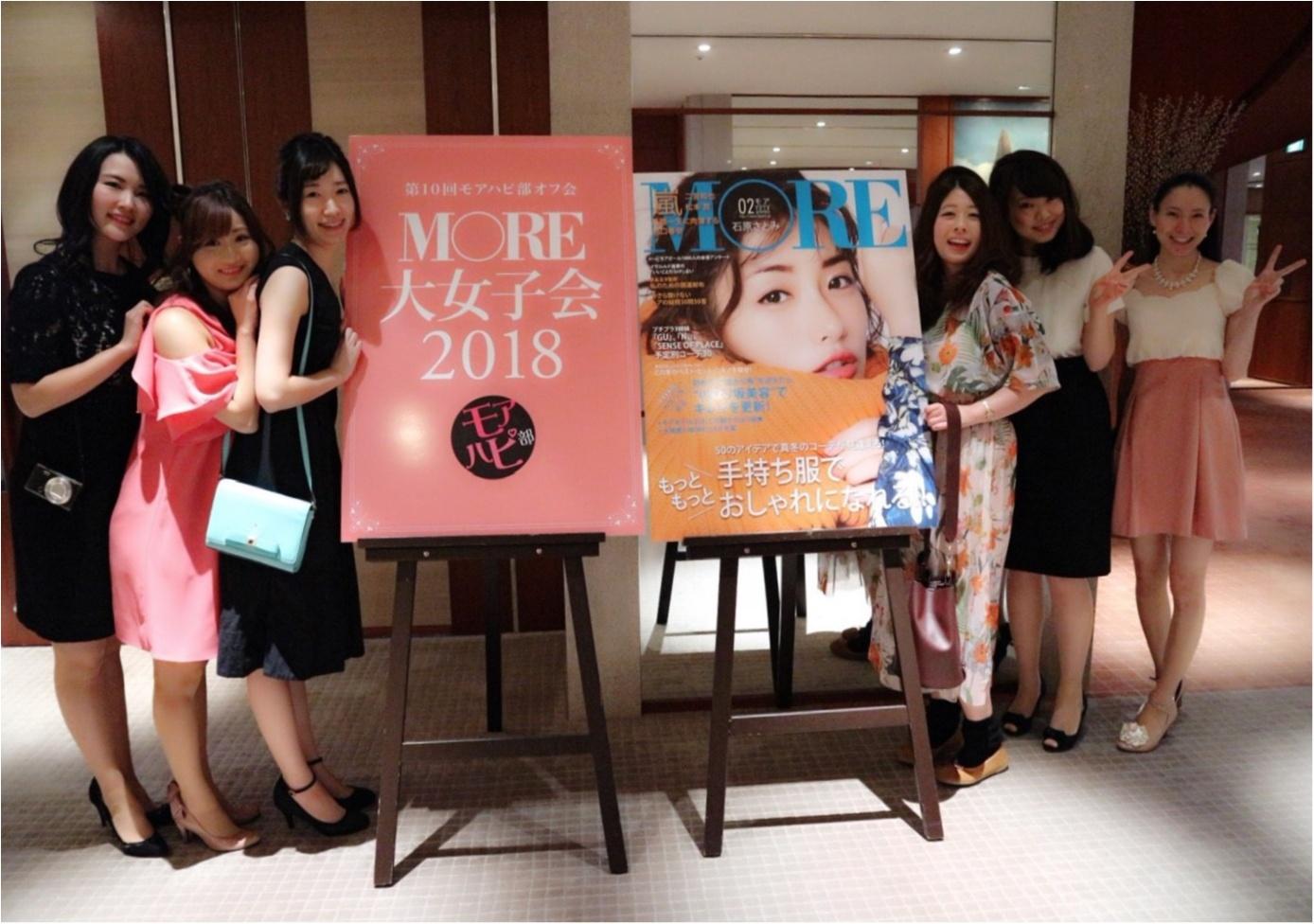 パークハイアット東京39階でモアハピ部女子会♡ゲストは岸本セシルちゃん&ウーマンラッシュ アワーの村本大輔さん✨_1_2