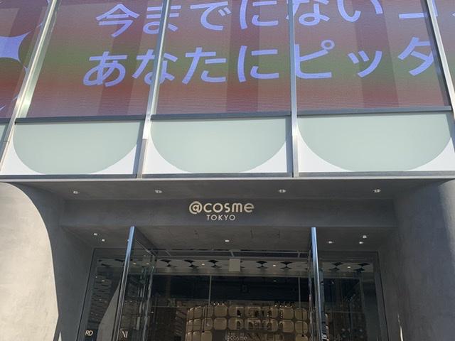 2020.1.10【OPEN!】@cosme TOKYOに行ってきました♡_1