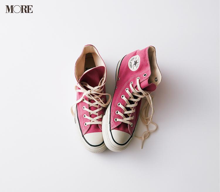 ピンクのコンバース