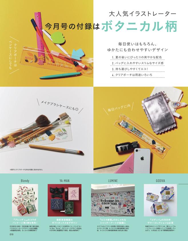 『SHOGO SEKINE』ボタニカル柄扇子&クリアポーチ(2)